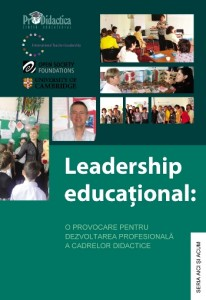 LeadershipEduacational